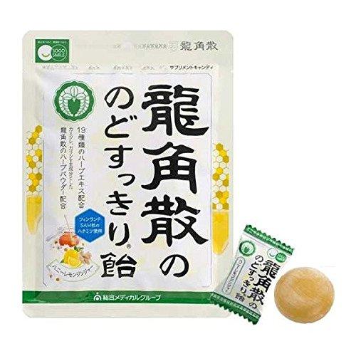 龍角散ののどすっきり飴 ハニーレモンジンジャー味