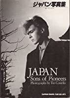 ジャパン写真集―Japan sons of pioneers