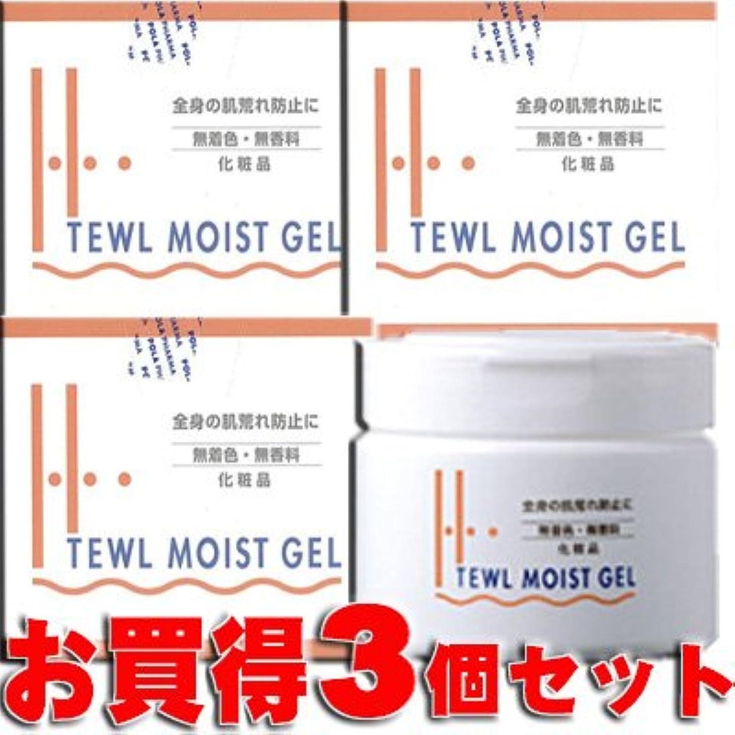広範囲にエチケット反逆★お買得3個★ ハイテウル モイストジェル 300gx3個 (ポーラファルマ)エタノールや界面活性剤に敏感な方へおすすめするゲルクリームです。