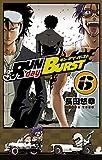 RUN day BURST 6巻 (デジタル版ガンガンコミックス)