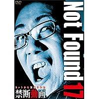 Not Found 17 ― ネットから削除された禁断動画 ―