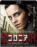 コロニア[Blu-ray/ブルーレイ]