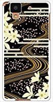 sslink F-01J arrows NX ハードケース ca580-3 和柄 花柄 流水 スマホ ケース スマートフォン カバー カスタム ジャケット docomo