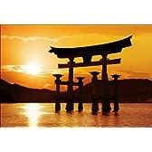 PT-015 厳島神社・大鳥居 「日本の世界遺産」ポストカード