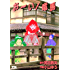 お~い!竜馬(2) (ヤングサンデーコミックス)