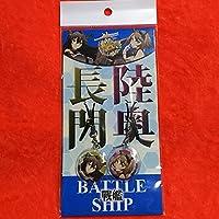 台湾限定 艦隊これくしょん-艦これ- ストラップ 長門 陸奥 台湾角川 限定