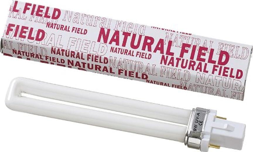 確立します好奇心盛白雪姫Natural Field UV 替ライト(パーソナル用)