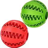 Q-Beau 犬 おもちゃ 犬 ボール 噛むおもちゃ 犬用 玩具ボール ラバー製 知育玩具 餌入れ おやつボール 運動不足やストレス解消 ダ イエット レーニングなど 犬遊び用【グリーン + レッド】 ボールは2個セット