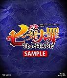 七つの大罪 The STAGE[Blu-ray/ブルーレイ]