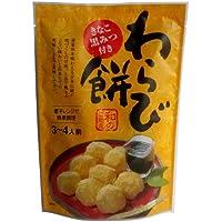 イトク食品 わらび餅 95g×10個