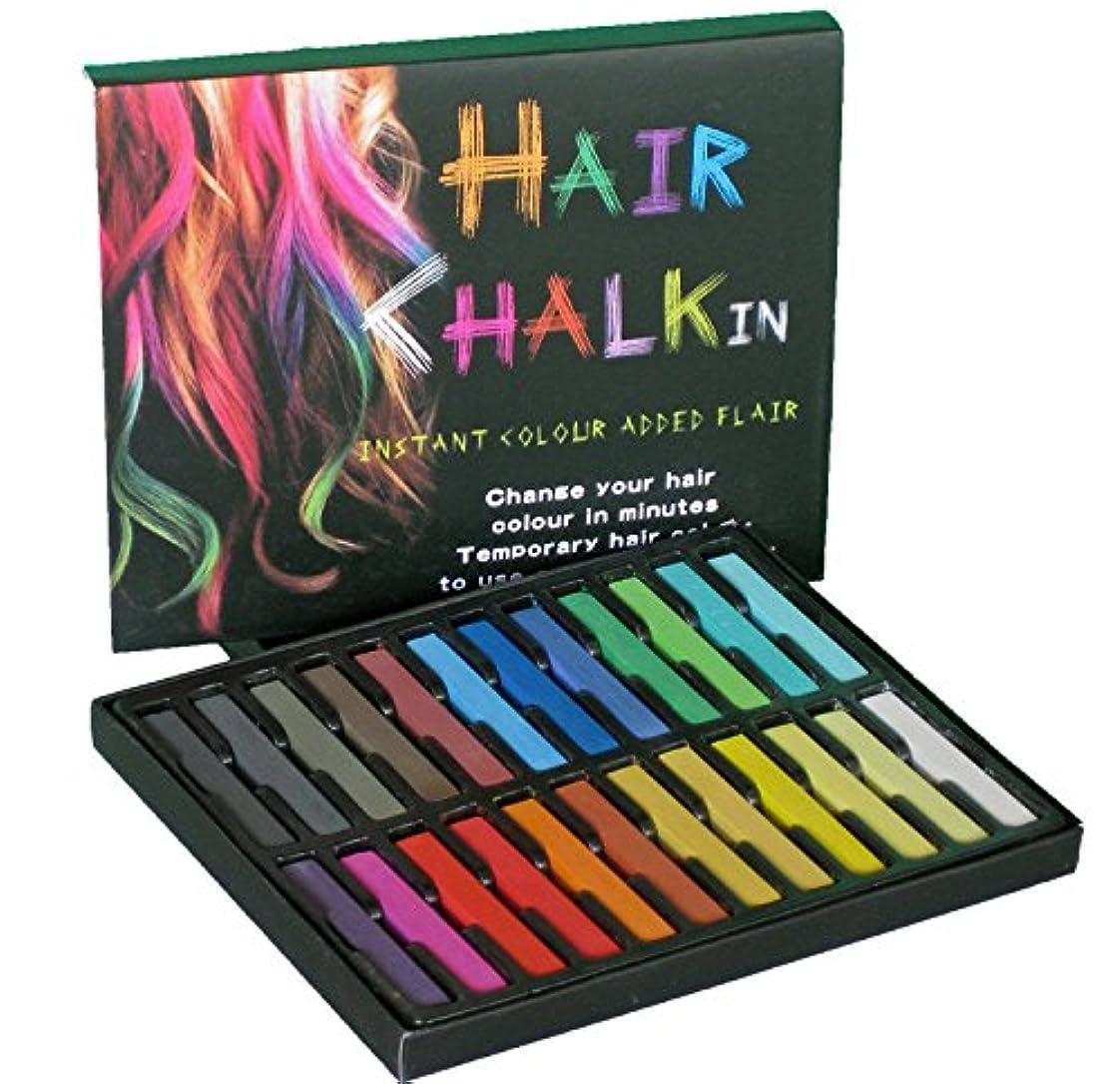 サークル魚筋肉の【24色】ヘアチョーク ヘアカラーチョーク アメリカで人気!お湯で落ちる簡易髪染 一日だけの髪染め パステルチョーク Hair color chalk
