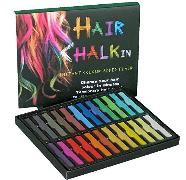オペラ輸送愛国的な【24色】ヘアチョーク ヘアカラーチョーク アメリカで人気!お湯で落ちる簡易髪染 一日だけの髪染め パステルチョーク Hair color chalk