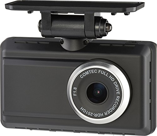 コムテック ドライブレコーダー HDR-251GH 200万画素 Full HD 日本製&メーカー3年保証 補償サービス2万円付き 駐車監視 常時録画 衝撃録画 Gセンサー GPS