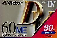 ビクター ミニDVカセット60分 M-DV60B