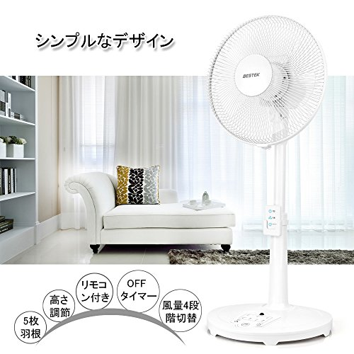 BESTEK 扇風機 リビング扇風機 リモコン付き 首振り タイマー付 ホワイト BTTS3011PR
