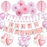誕生日 飾り付け セット 風船 ガーランド デコレーション HAPPY BIRTHDAY きらきら 一歳 ゴールデン (ピンク)