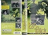 どろろ百鬼丸(2) [VHS]