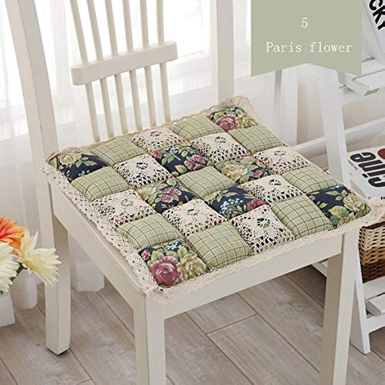たっぷりプレゼンクリアLIFE 1 個抗褥瘡綿椅子クッション 24 色ファッションオフィス正方形クッション学生チェアクッション家の装飾厚み クッション 椅子