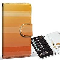 スマコレ ploom TECH プルームテック 専用 レザーケース 手帳型 タバコ ケース カバー 合皮 ケース カバー 収納 プルームケース デザイン 革 クール シンプル オレンジ 001987