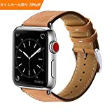 BRG For apple watch バンド,本革 ビジネススタイル アップルウォッチバンド アップルウォッチ1 apple watch series 2 apple watch series 3 レザー製(38mm,ブラウン)