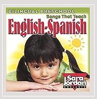 Bilingual Preschool: English-Spanish