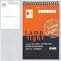 ポストカードブック ランプライト B01-0524