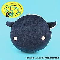 TVアニメ「ミイラの飼い方」DVD4匹目(ムクムク ポーチ)