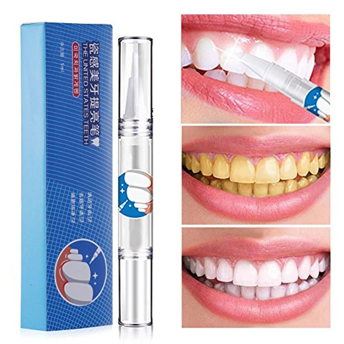 抑制するそしてグリット美白歯ゲル、5ml ホワイトニングペン 口腔ホワイトニングペン 消しゴム 歯を白くするペン 歯の漂白剤 ワイン/喫煙などの汚れを除去する 輝かしい笑顔を見せる 携帯便利 男女兼用