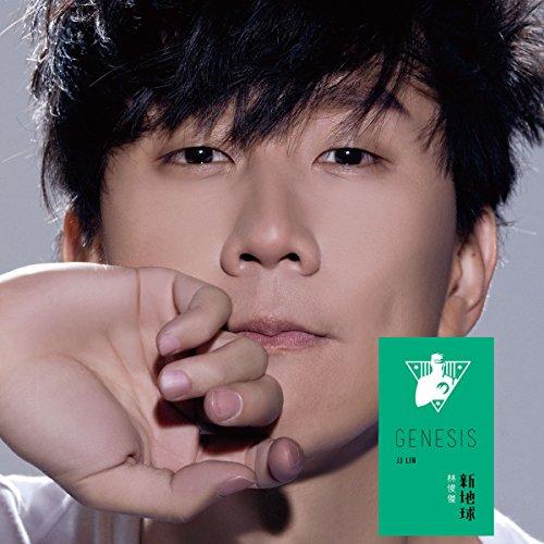 【The GIFT/浜崎あゆみ】JJ Linが作曲!美しいウエディングシーンが魅力のPVと歌詞に注目の画像