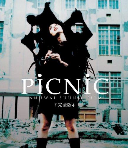 PiCNiC [完全版] [Blu-ray]の詳細を見る