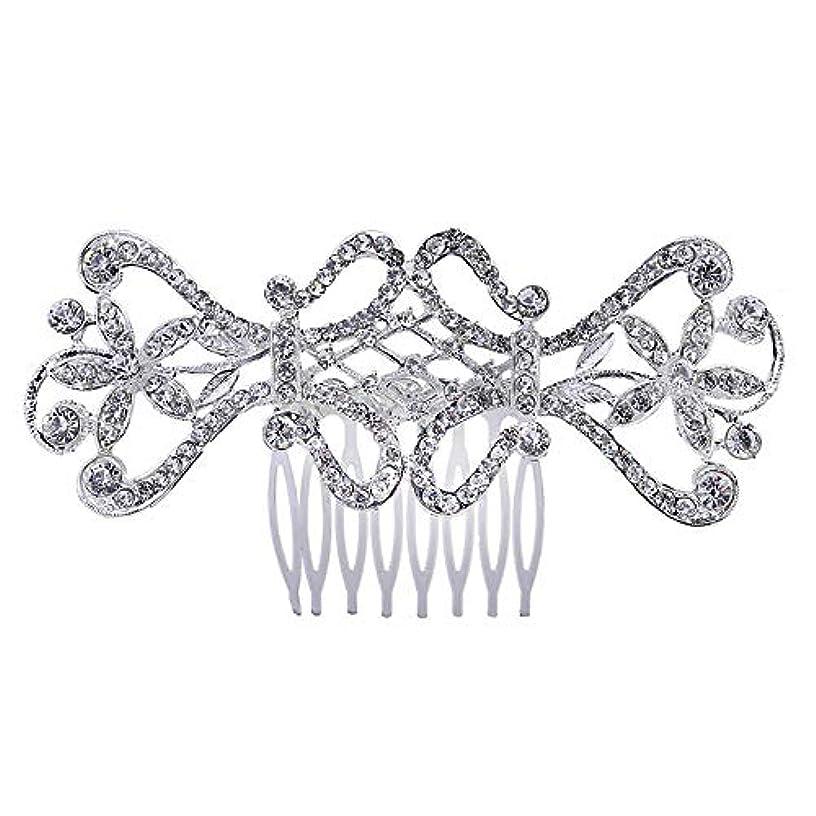 模索良い収容するヘアコームコームコームブライダルヘアコームラインストーンインサーヘッドドレスブライダルヘアアクセサリー結婚式のアクセサリー