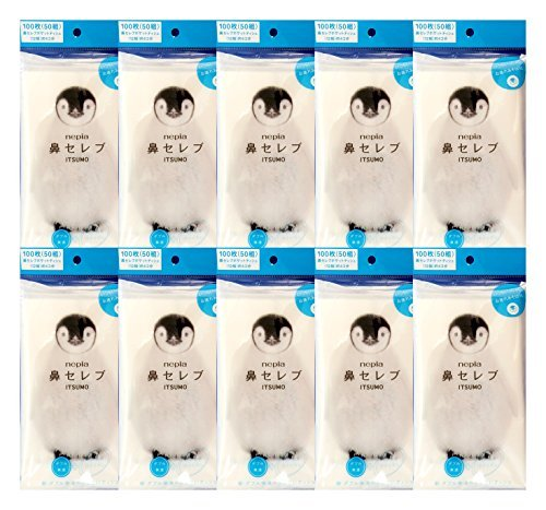 ネピア鼻セレブ ITSUMO 100枚(50組)×10個