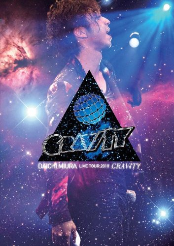 DAICHI MIURA LIVE TOUR 2010〜GRAVITY〜 [DVD]