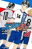 エリアの騎士(48) (週刊少年マガジンコミックス)