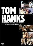 トム・ハンクス ベストバリューDVDセット[DVD]