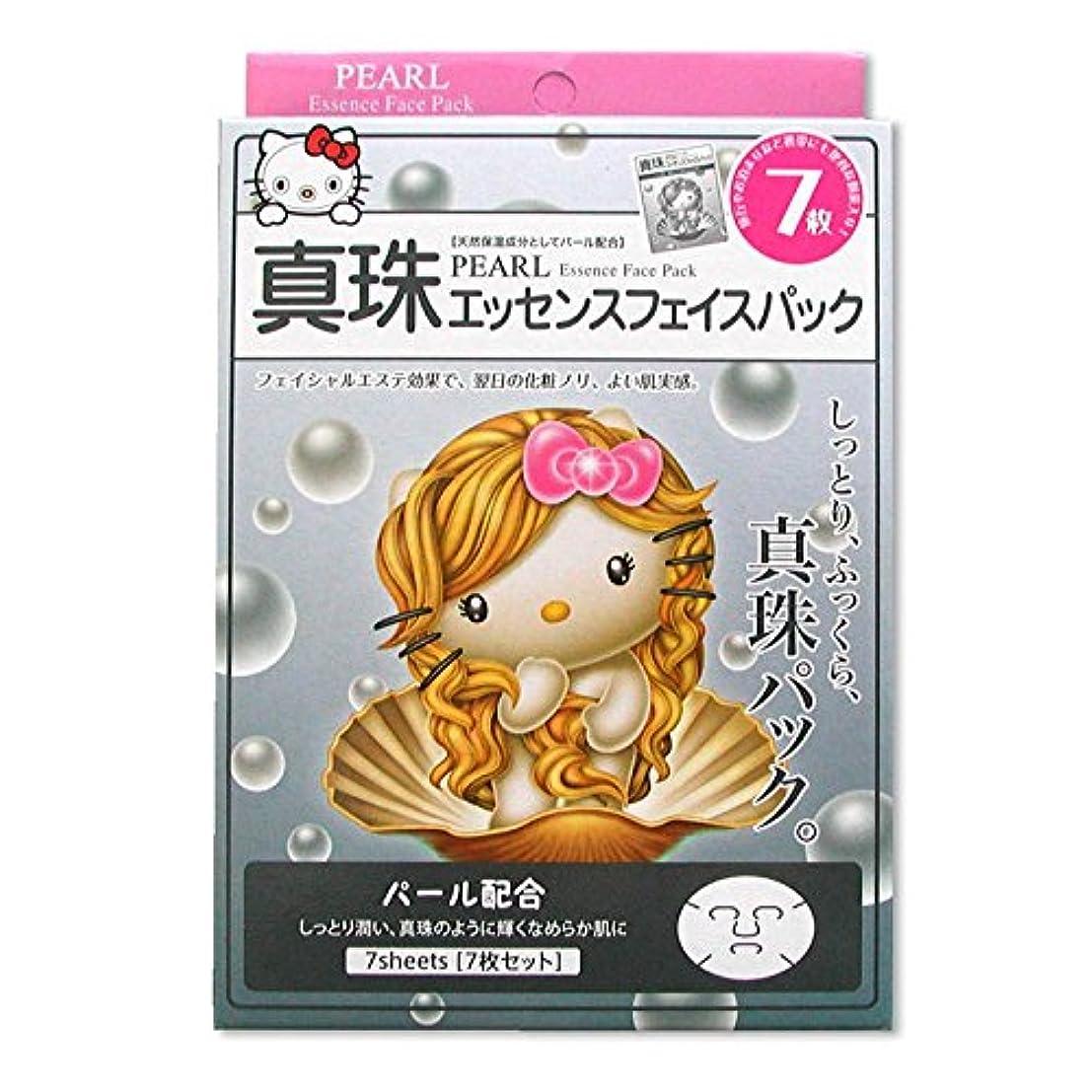 オーバーコートヒューマニスティック起こりやすいキティフェイスパック 真珠 7枚入り (20ml×7枚)