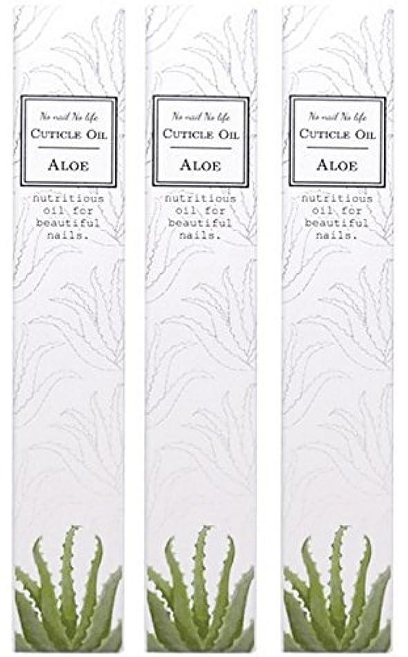 義務的ベテラン多数のキューティクルネイルオイル ペンタイプ3本セット (アロエ)