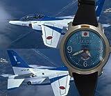 航空自衛隊ブルーインパルス 3針防水加工革モデル