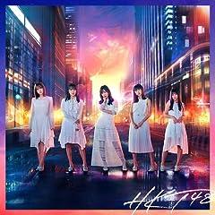 HKT48「誰より手を振ろう」のジャケット画像