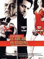 Ek Khiladi Ek Haseena (2005) (Hindi Film/Bollywood Movie/Indian Cinema DVD) [並行輸入品]