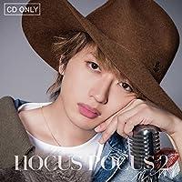 HOCUS POCUS 2(CDのみ)
