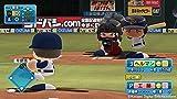 「実況パワフルプロ野球2014」の関連画像