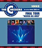 "1992 FINAL TOUR""ACCESS ALL AREA""...[Blu-ray/ブルーレイ]"