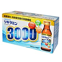 コーナン オリジナル LIFELEX リキタミン 3000 【指定医薬部外品】 100ml×10本