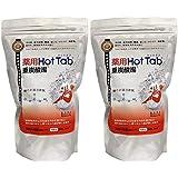 薬用HotTab重炭酸湯100錠入り 2個セット [医薬部外品]