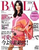 BAILA (バイラ) 2008年 07月号 [雑誌]