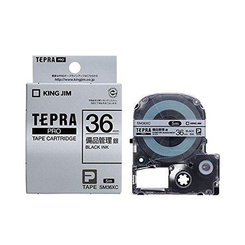 (まとめ) キングジム テプラ PRO テープカートリッジ 備品管理ラベル 36mm 銀/黒文字 SM36XC 1個 〔×2セット〕