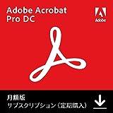 Adobe Acrobat Pro DC(最新PDF)|Windows/Mac対応|1か月版|サブスクリプション(定期更新)