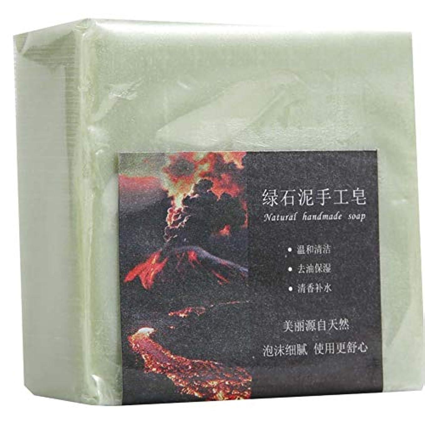 認証列挙する興奮ハンドメイドグリーンクレイソープ 優しい フェイシャルクリーニング 保湿フェイシャルケア バスエッセンシャルオイルソープ