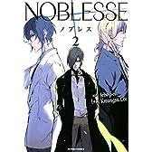 ノブレス NOBLESSE(2) (アクションコミックス)